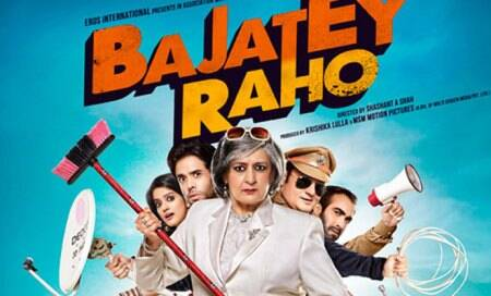 Movie review Bajatey Raho: This one had the potential to be a smart caper