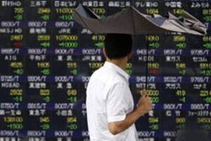 Asia stocks slip anew,can't escape Fed fears