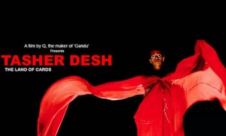 Tasher Desh shows Bard's relevance in current times : Imaad Shah
