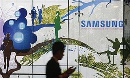 Samsung tops list of 25 major supply chain cos in Asia pacific