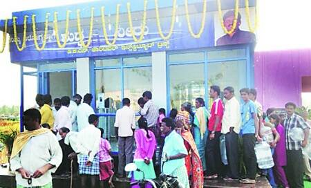 In season of poll freebies,new one makes a splash in Bangalore Rural: WaterATMs