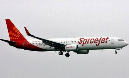 Smoke emanates from Spicejet flight,passengers safe