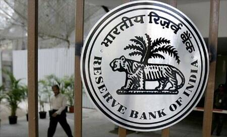 RBI opens special 2-day MSF window to meet advance tax demand