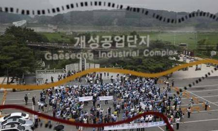 South Koreans return to reopened inter-Korea factory