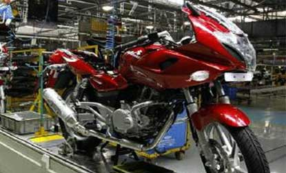 Bajaj Auto to raise motorcycle prices,launch new variants of Pulsar,Discover soon