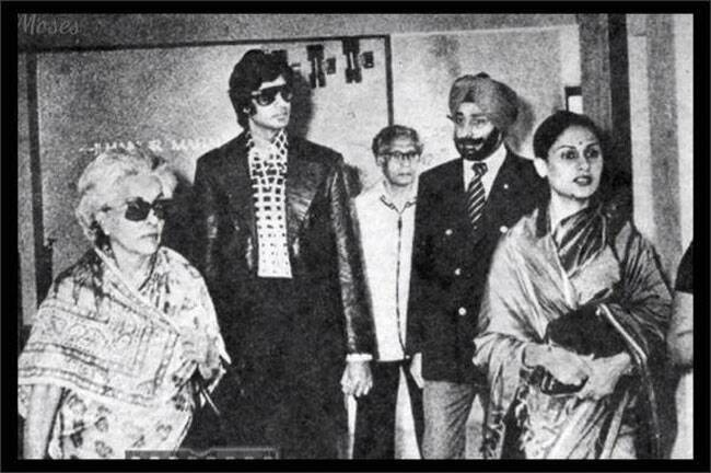Rare photo: When Amitabh Bachchan went to Taj Mahal with his parents