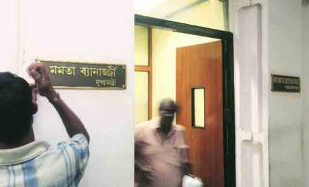 Bengal's seat of administration moves for first time in its history