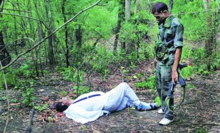 Shouldn't have killed PCC chief,son: Maoists