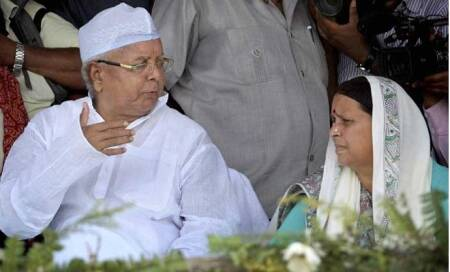 Lalu in prison,his family sticks together at Patna residence