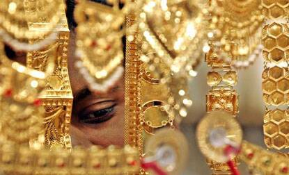 Dhanteras: Gold price may cross Rs 33,000 level on supplysqueeze