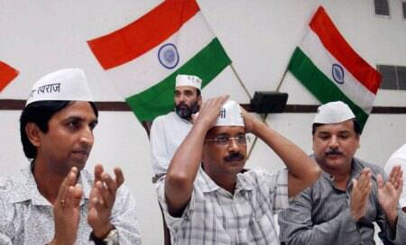 Arvind Kejriwal's AAP declares: Yacht to scooter,30-cr assets to Rs 800silver