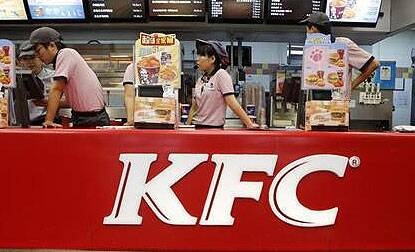 Yum Brands to combine KFC,Pizza Hut but keep them separate in India