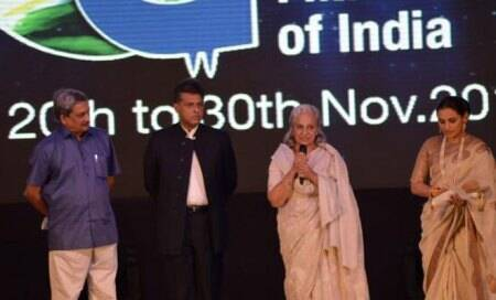 IFFI to have permanent facility in Goa from next year: Parrikar