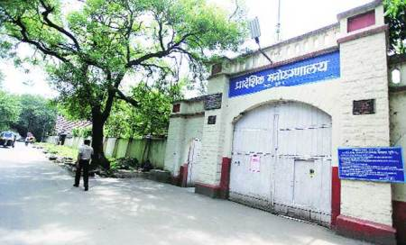 Pune: Inmate kills two others in Yerawada mental asylum