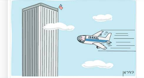 Israel cartoon comparing Netanyahu to 9/11 attackers highlights troubled ties with US