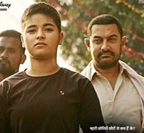 Dangal girl Zaira Wasim apologises and deletes post, writes a justification and deletes it too
