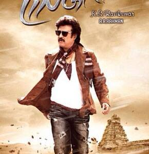 Superstar Rajinikanth's 'Lingaa' teaser revealed,  goes viral within hours of release