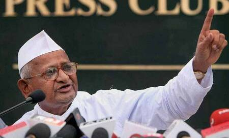 Janlokpal Bill issue: Hazare accuses Centre of 'betrayal',to sit on fast from tomorrow