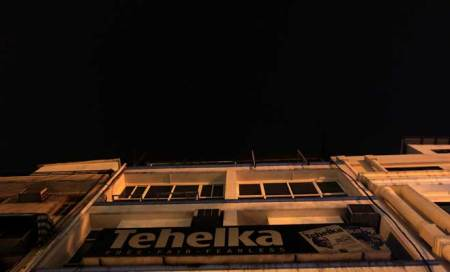 Two companies that put Rs 28 crore in Tehelka linked to Jindal firm named in coal scam FIR