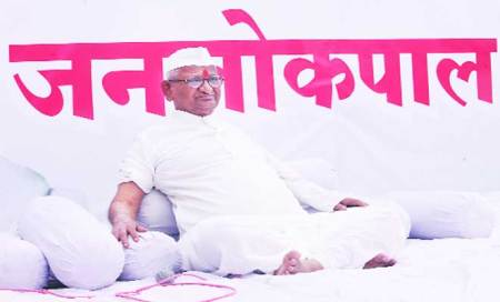Anna backs Lokpal Bill,tells those  unhappy to agitate without his help
