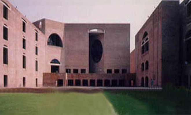 File photo: IIM Ahmedabad