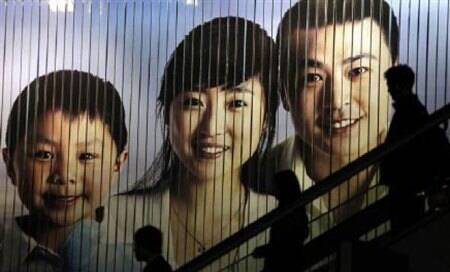 China to ease long-standing one-childpolicy