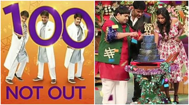 Kapil Sharma Show 100 episode: Kapil wants liquor banned on flights, what Sunil Grover, Kiku Sharda, Navjot Singh Sidhu said