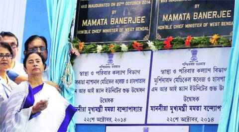 Beds in govt hospitals to be free: Mamata Banerjee