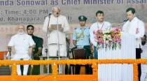 Sonowal sworn in as Assam CM, says 'will make the state free from illegal migrants'