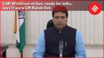 Withdraw strikes, ready for talks, says Tripura CM Biplab Deb