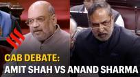 CAB Debate: Amit Shah Vs Anand Sharma