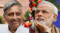 Aiyar's remarks comes against the backdrop of Modi's reference to his own socio-economic background and humble origins at rallies.