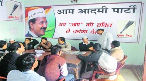 Inside the AAP's Patna office, 'donated' by a former RJD minister's daughter-in-law.Ravi S Sahani