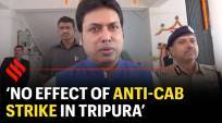 Northeast exempted from CAB: Tripura CM Biplab Deb