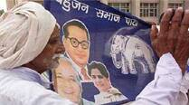 BSP close to losing national party status