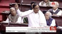 Govt ramming CAB to advance Hindutva agenda: Chidambaram in Rajya Sabha