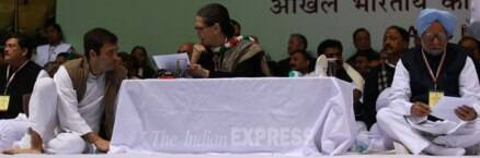 AICC meet: Congress says ready for 2014 elections