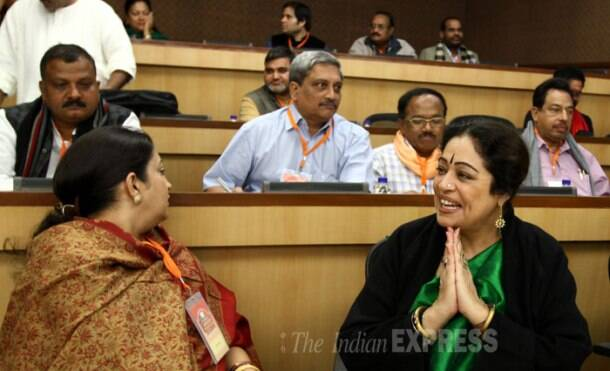 'Congress trying every trick to keep BJP from coming to power'