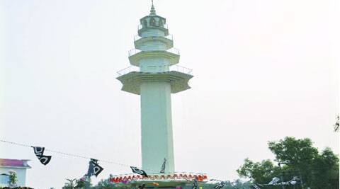 The minar on opening day. (Express)