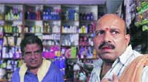 A still from the film Bharath Stores