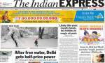Express 5: Some gear up to fight odds,others to realisedreams