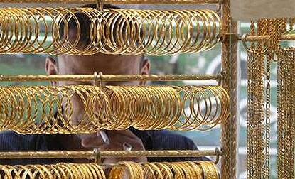 Gold futures rise by Rs 246 to Rs 28,664 on global cues