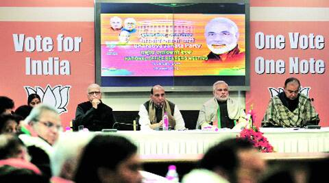 Sushma Swaraj, L K Advani, Rajnath Singh, Narendra Modi and Arun Jaitley at the BJP office-bearers' meet on Thursday