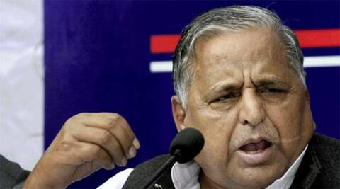 Mulayam said that there would not be such a chance to strengthen the SP.