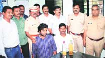 Two men arrested with 'snake venom' worth Rs 2crore