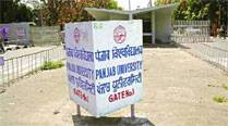 PU set to build reading hall