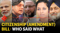 Lok Sabha passed CAB: Who said what