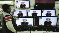 TV viewership ratings to come under government'sscanner