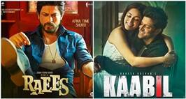 Shah Rukh Khan On Raees Clash With Kaabil: It's Impossible To Have A Solo Release In India