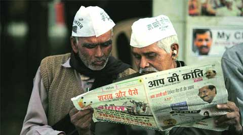 The helpline — 'Aap ki sunwayi: 1031' — was an initiative of Kejriwal that was started on January 8.